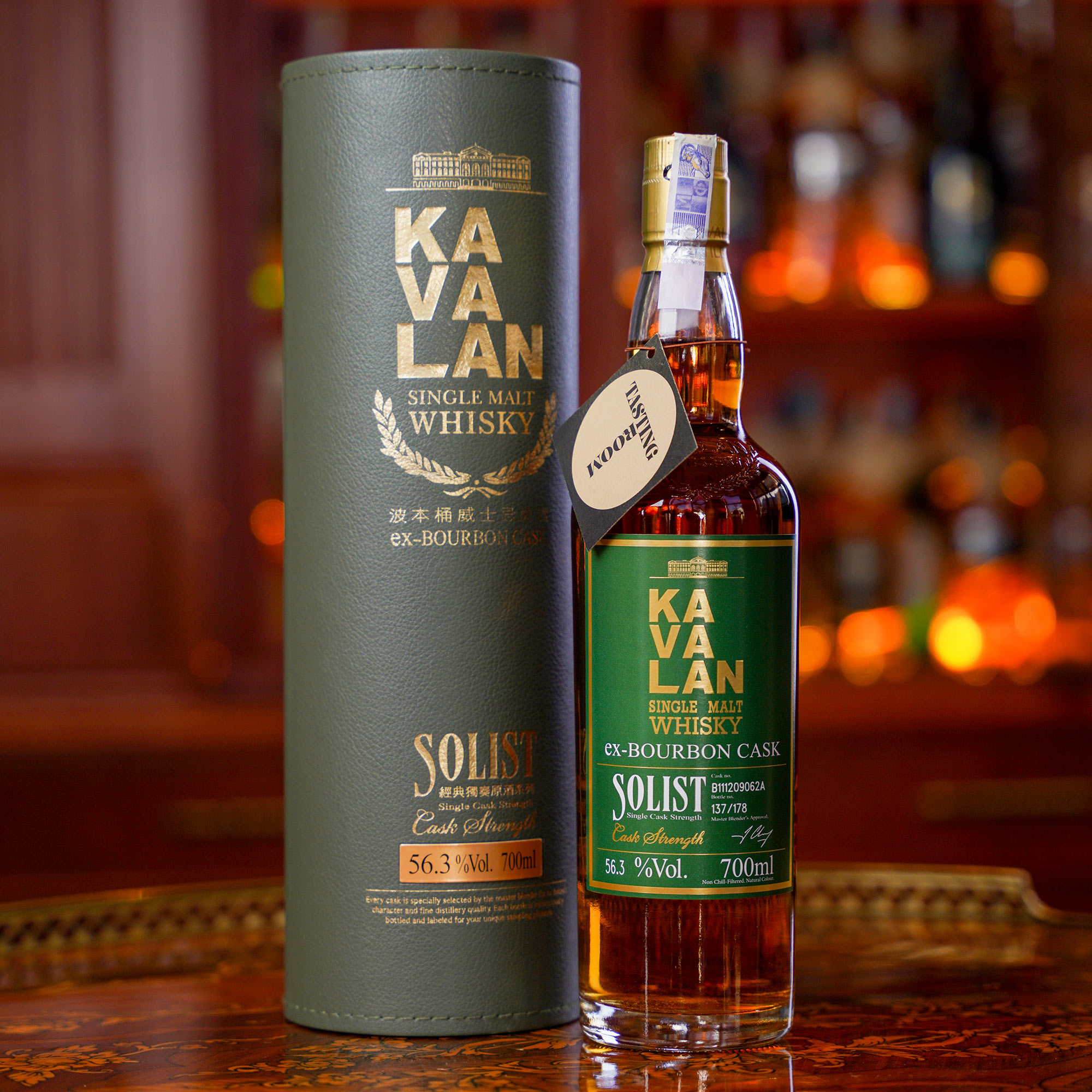 Kavalan Solist Bourbon Cask Single Malt /Кавалан Солист Бърбън Каск Сингъл Малц