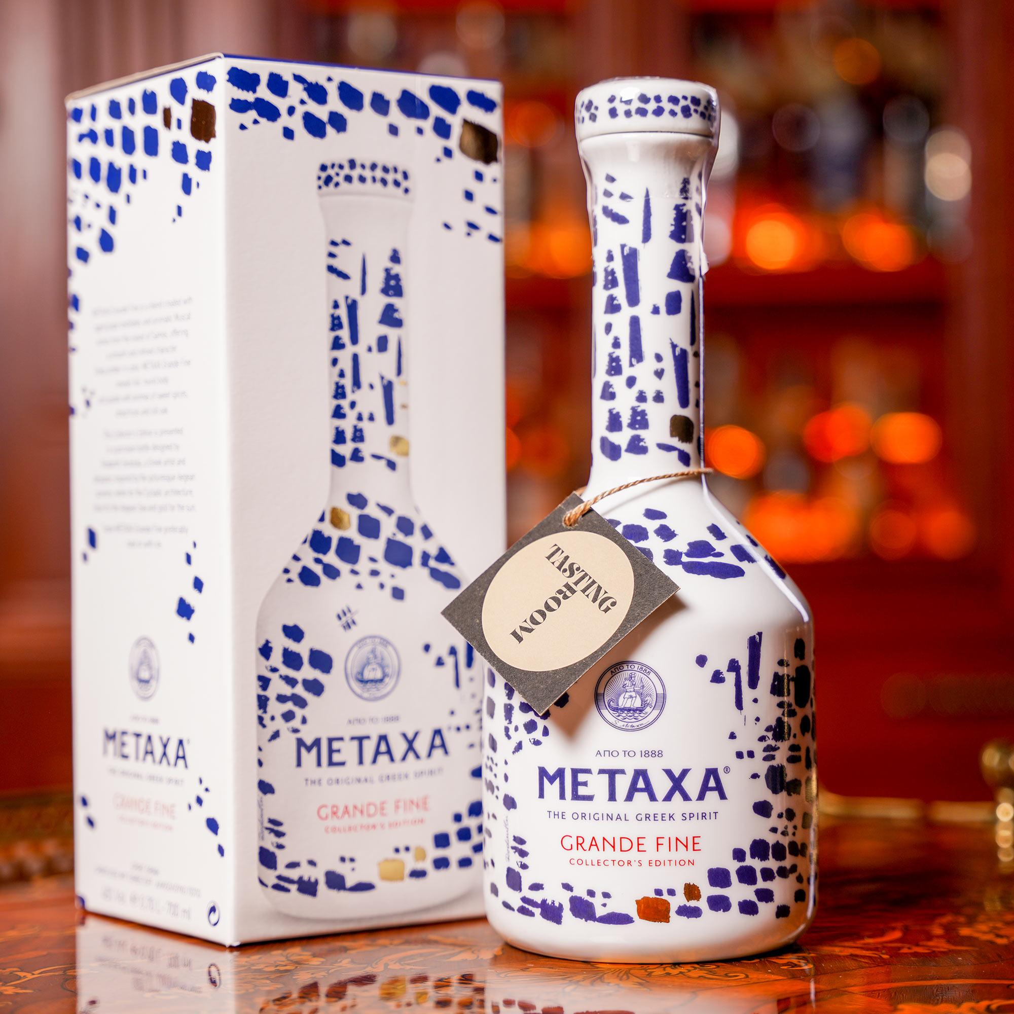 Metaxa Grande Fine Collector's Edition /Метакса Гранде фине Колекционерско издание