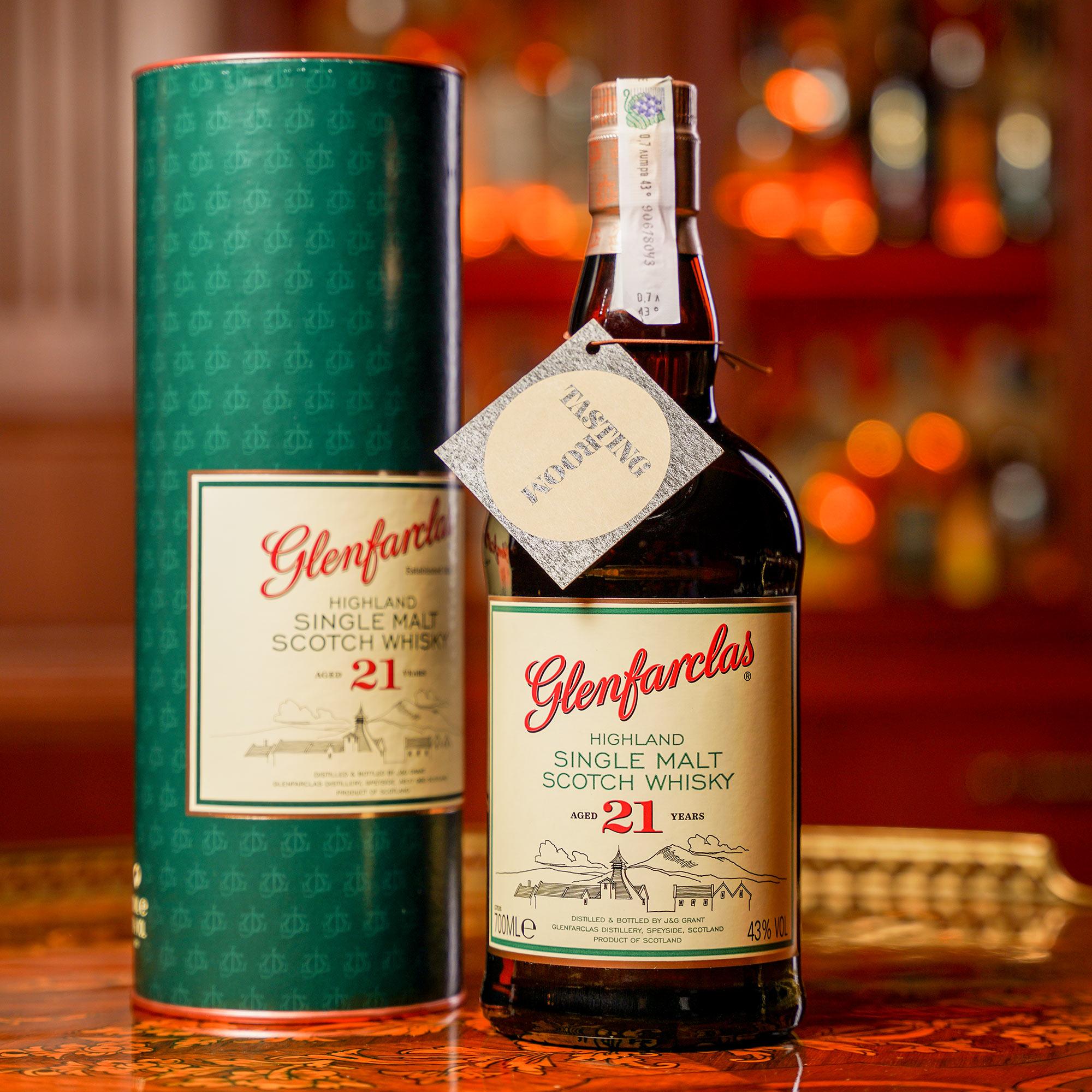 Glenfarclas 21 YO /Гленфарклас 21 годишен