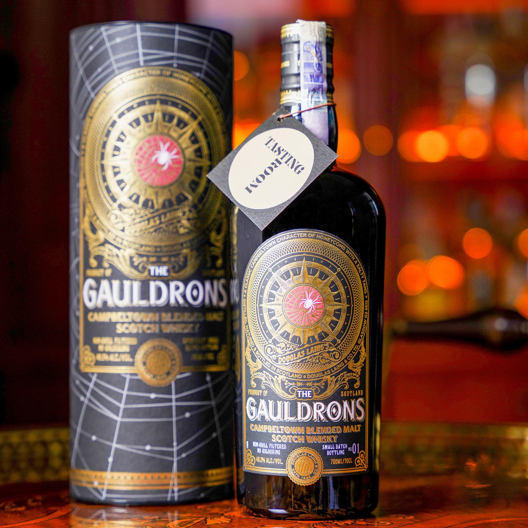 The Gauldrons /Гаулдронс или Дъ Гаулдронс