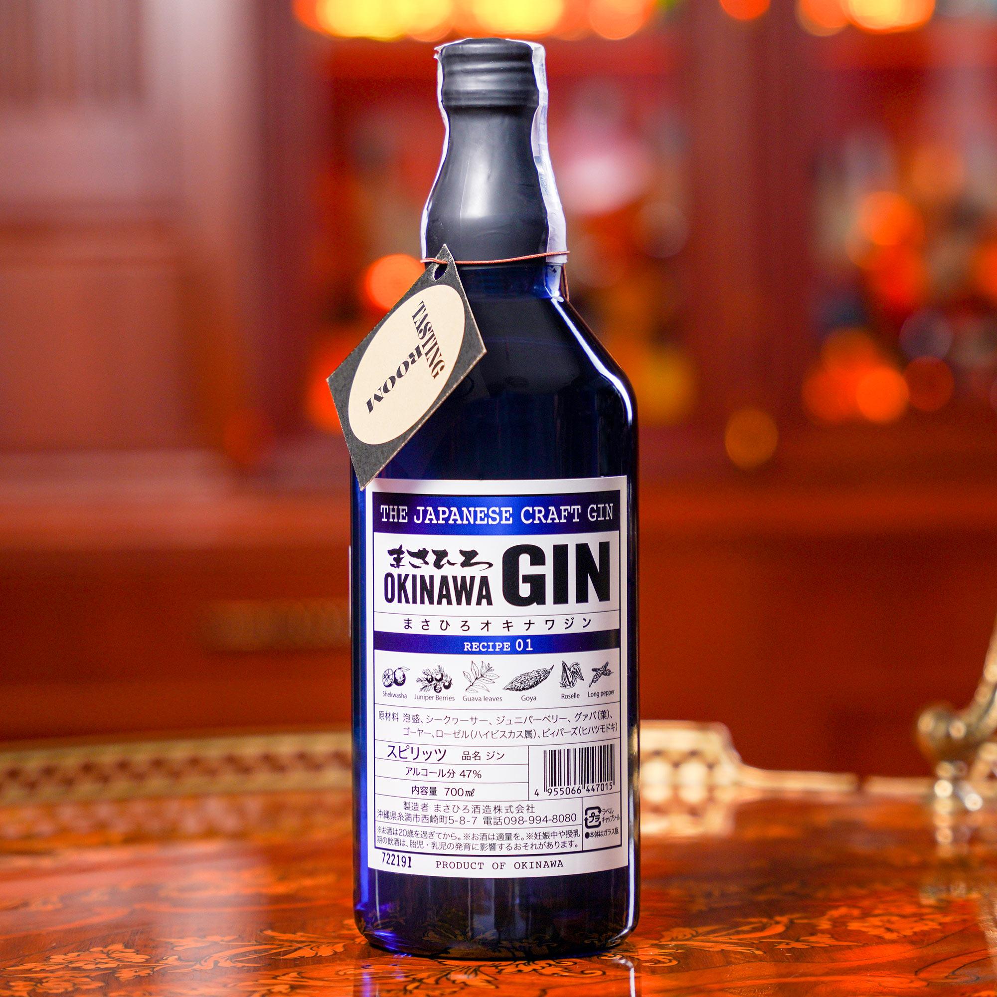 Masahiro Okinawa Craft Gin /Масахиро Окинава Крафт Джин